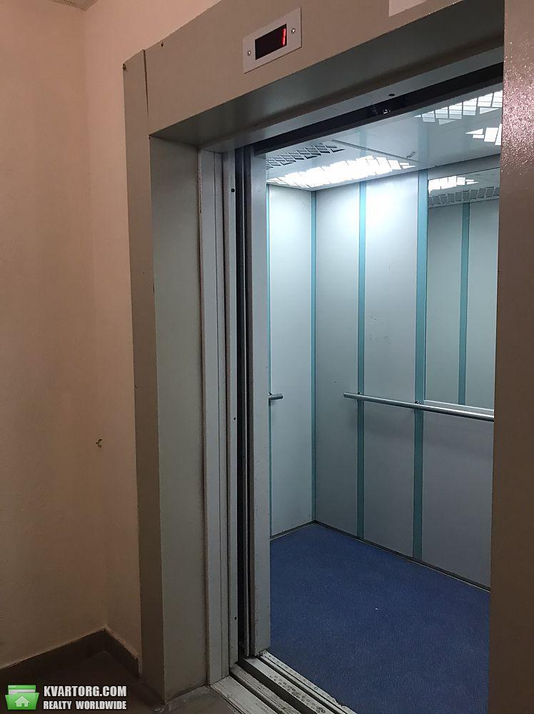 продам 2-комнатную квартиру Одесса, ул. Школьная - Фото 3