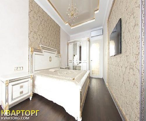 продам 2-комнатную квартиру Киев, ул.улица Архитектора Городец 15 - Фото 1