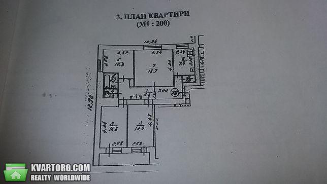 продам 4-комнатную квартиру. Киев, ул. Тростянецкая 121. Цена: 65000$  (ID 2226060) - Фото 1