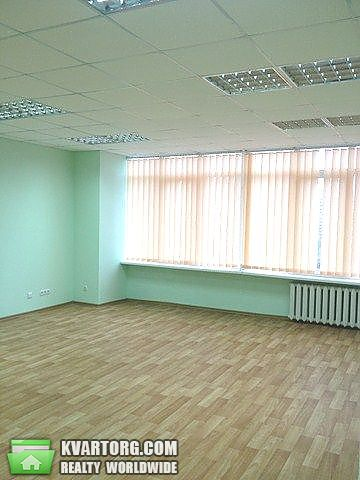 сдам офис Харьков, ул.Молочная - Фото 1
