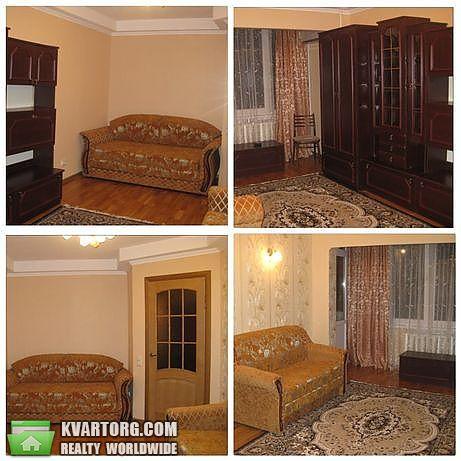 продам 1-комнатную квартиру Киев, ул. Оболонский пр 43 - Фото 1