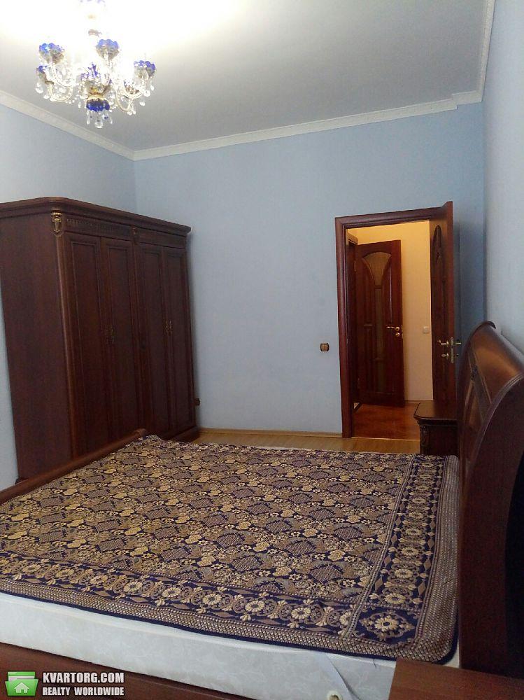сдам 2-комнатную квартиру Киев, ул.Тютюнника 16 - Фото 2