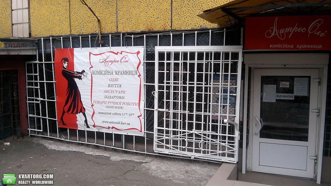 сдам магазин. Киев, ул. Краснопартизанская . Цена: 640$  (ID 1900615) - Фото 9