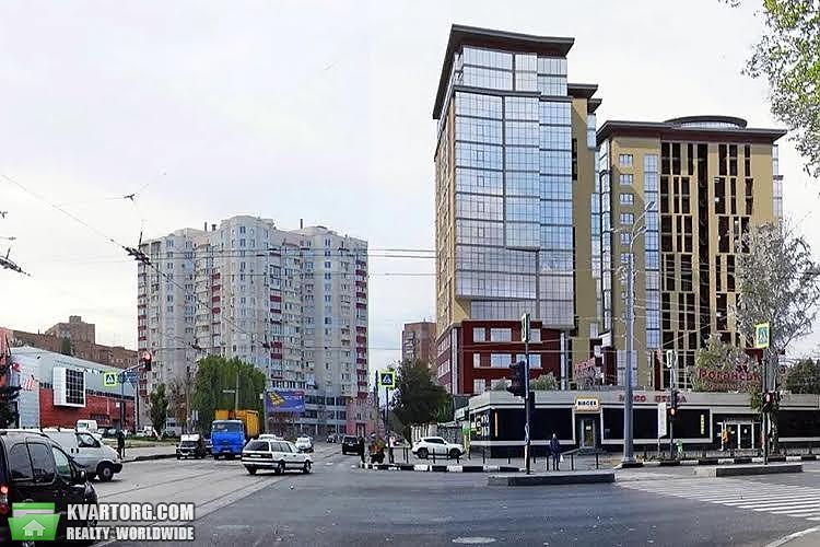 продам 1-комнатную квартиру Харьков, ул.молочная 56 - Фото 1