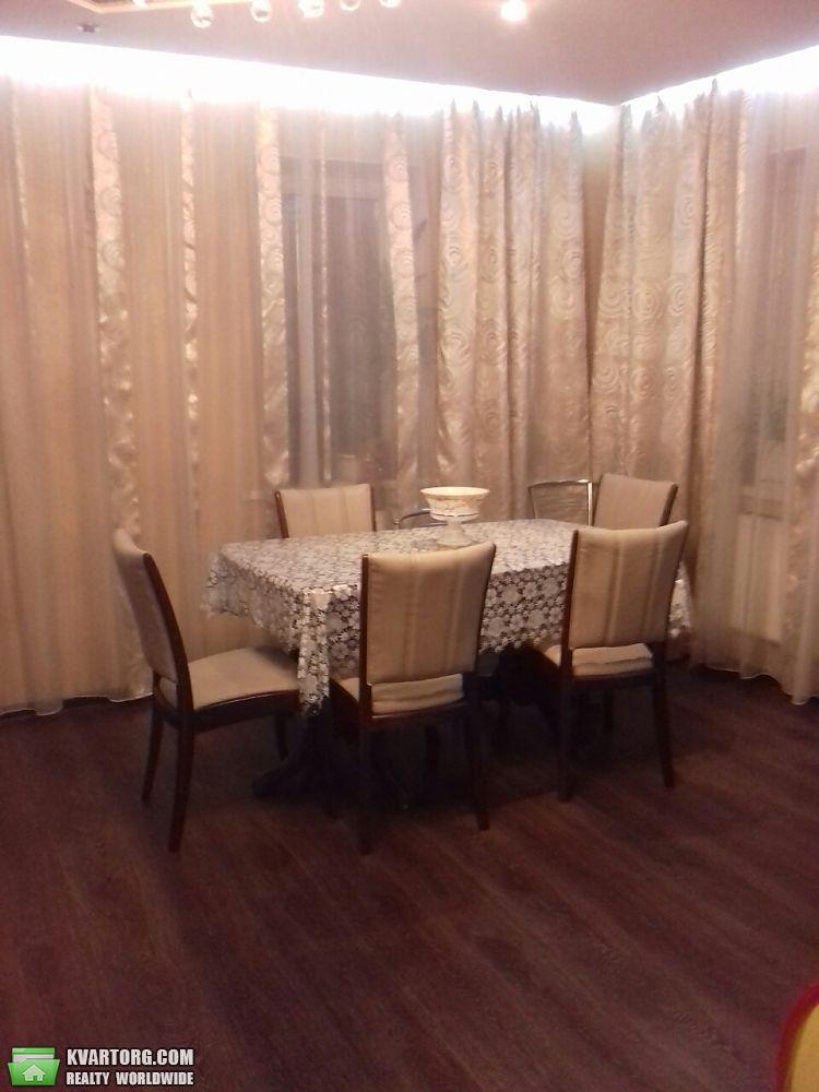 продам дом Харьков, ул.Кустанайский - Фото 4
