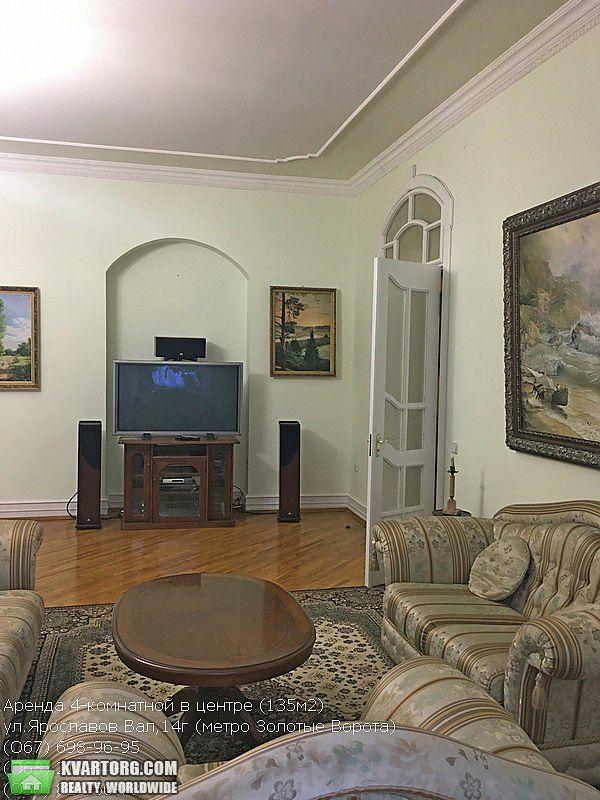 сдам 4-комнатную квартиру Киев, ул. Ярославов Вал 14Г - Фото 5
