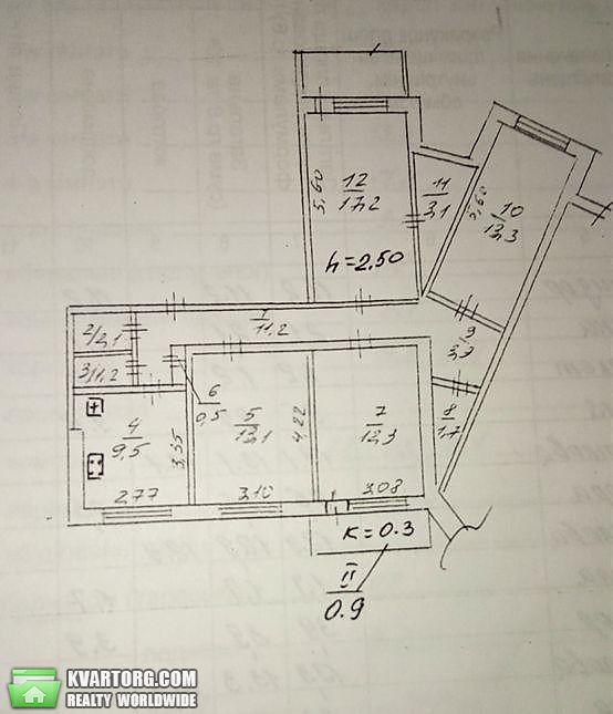 продам 4-комнатную квартиру Днепропетровск, ул.Метростроевская - Фото 10