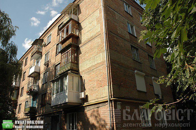 продам 2-комнатную квартиру. Киев,   Арсенальная - фото 1