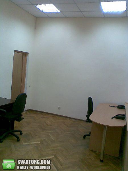 продам 3-комнатную квартиру Киев, ул. Софиевская 17 - Фото 1