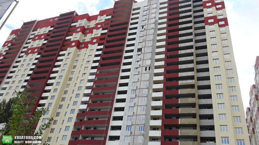 продам 1-комнатную квартиру Киев, ул. Ясиноватский пер 11 - Фото 1