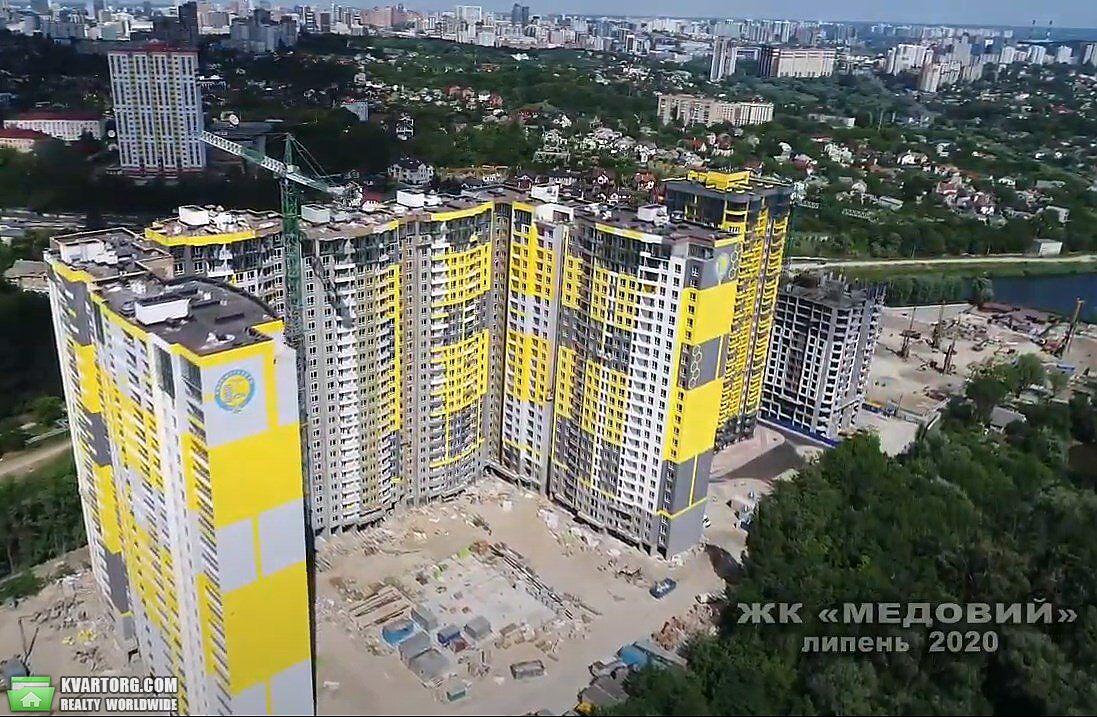 продам 1-комнатную квартиру Киев, ул. Радченко 27 - Фото 4