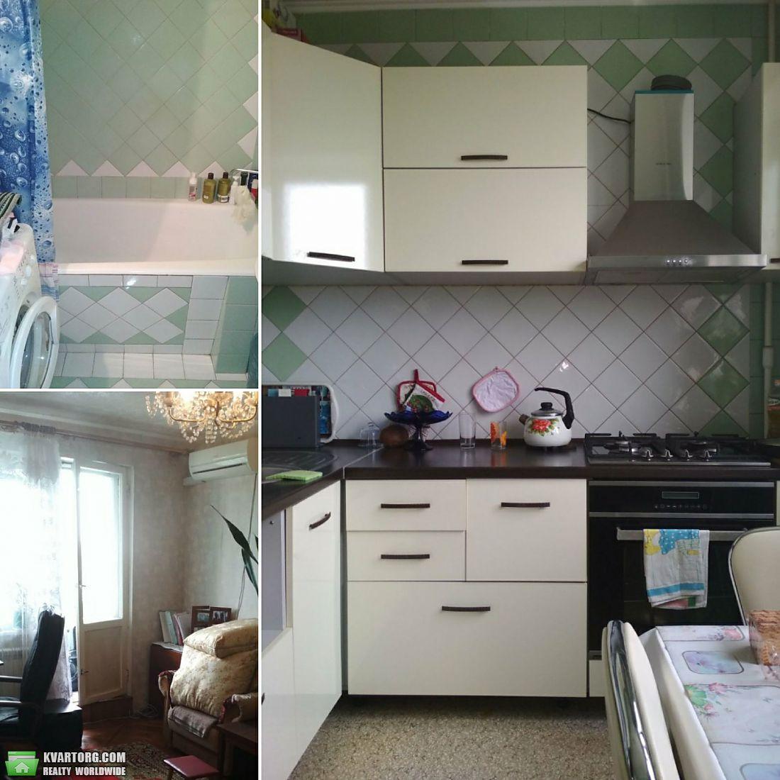 продам 1-комнатную квартиру Харьков, ул.гвардейцев широненнцев