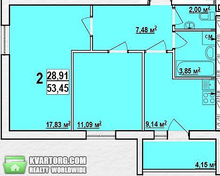 продам 2-комнатную квартиру Харьков, ул. Победы пр. 83 - Фото 1