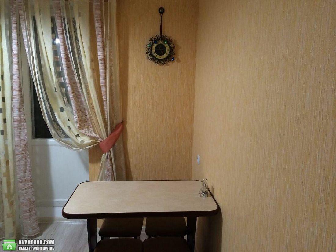 сдам 1-комнатную квартиру Николаев, ул.Шоссейная - Фото 7
