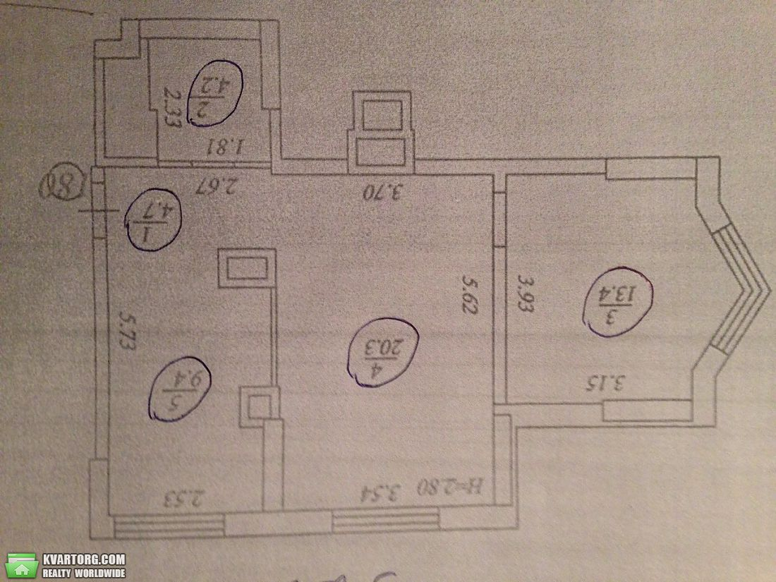 продам 1-комнатную квартиру. Киев, ул. Градинская 1. Цена: 29999$  (ID 2013344) - Фото 10