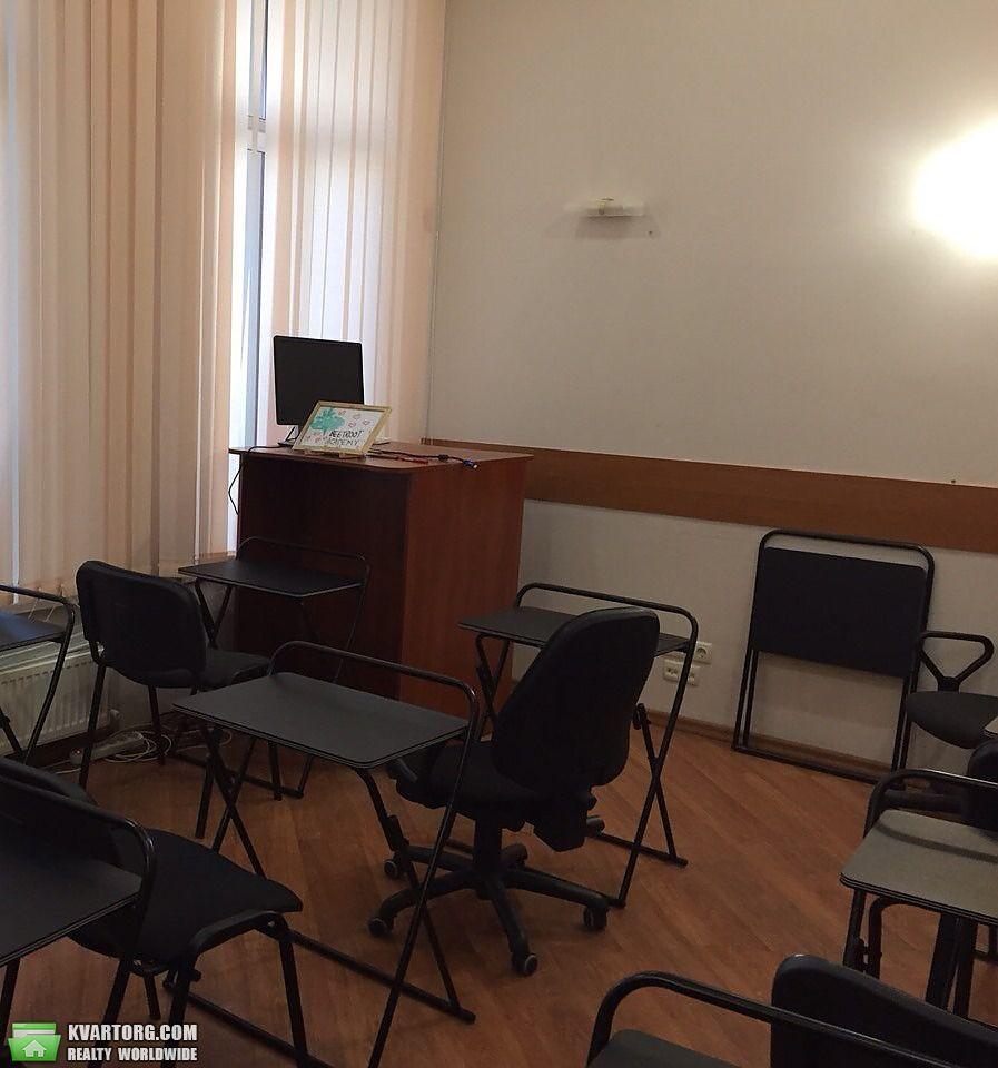 сдам офис. Одесса,  Одесса офис 300 м 6 каб - фото 2