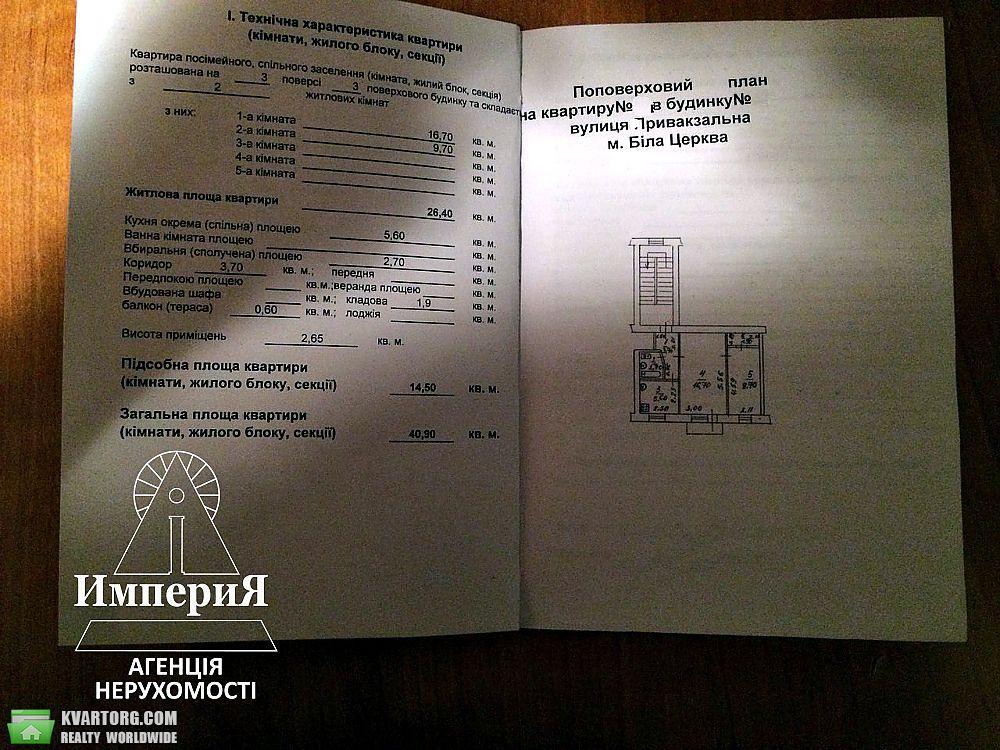продам 2-комнатную квартиру Киевская обл., ул.Привокзальная 4 - Фото 10