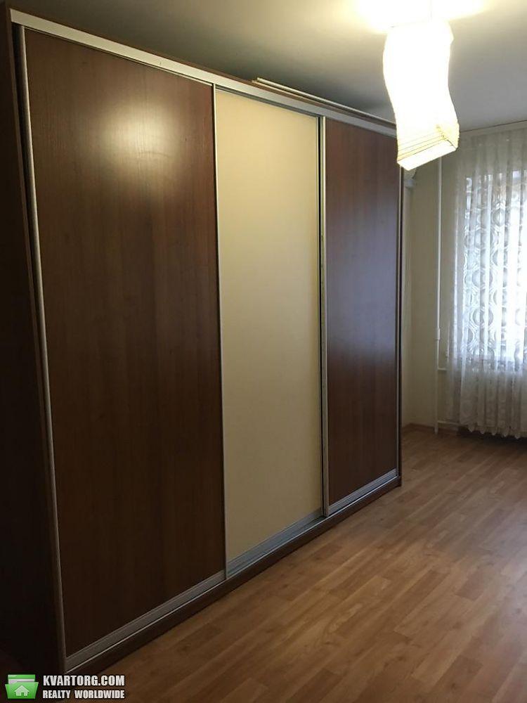 продам 2-комнатную квартиру Днепропетровск, ул.Карла Маркса 32 - Фото 7