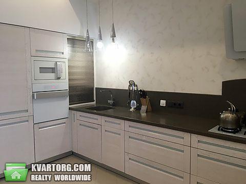 продам дом Днепропетровск, ул. Солнечная - Фото 6
