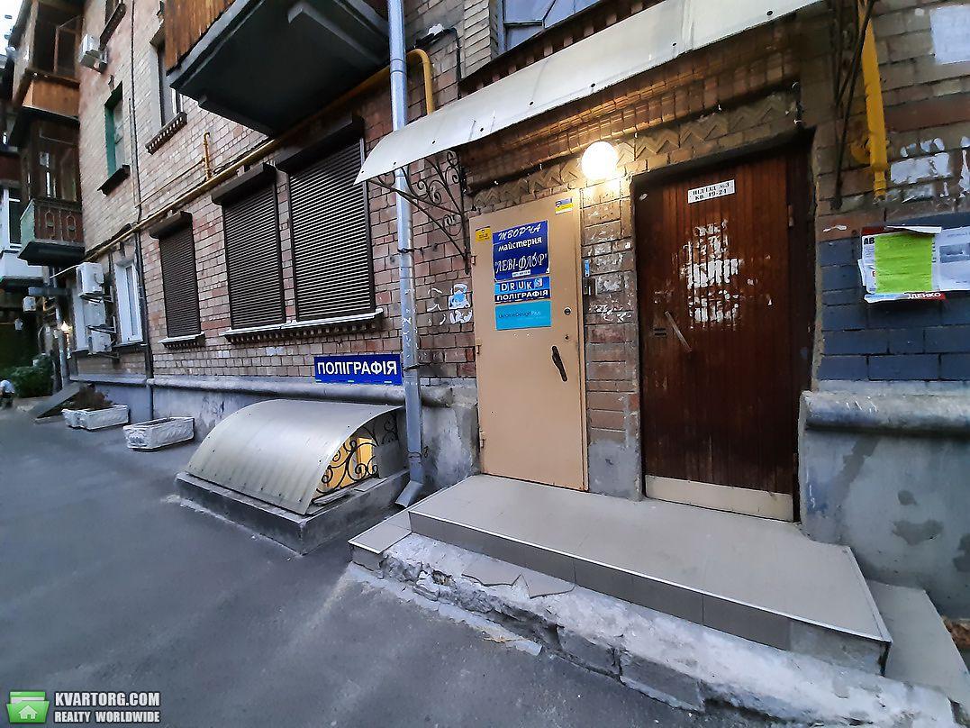 продам офис Киев, ул. Бастионная 2 - Фото 3