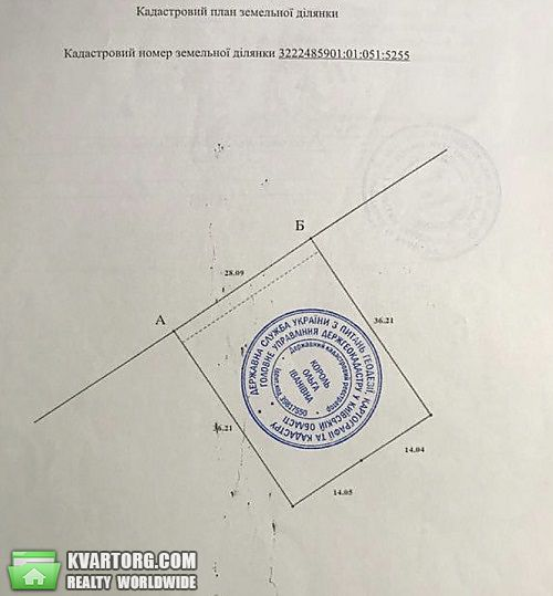 продам участок Киев, ул.Николая Лысенка 45 - Фото 2