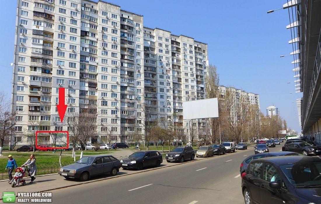 продам офис. Киев, ул.Оболонский проспект 11. Цена: 42000$  (ID 2085324) - Фото 8