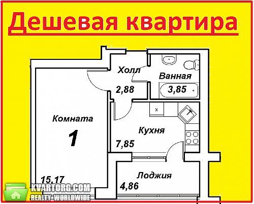 продам 1-комнатную квартиру. Вишневое, ул.одесская 34. Цена: 20000$  (ID 1796982)