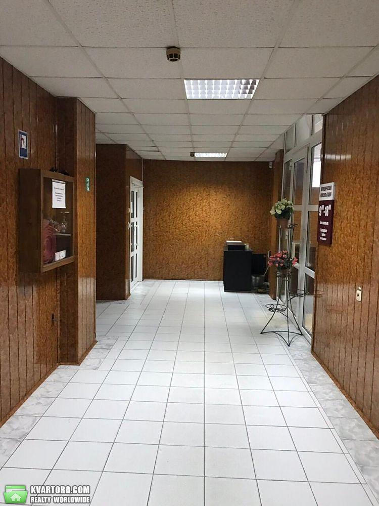 продам офис Днепропетровск, ул. Серова - Фото 5