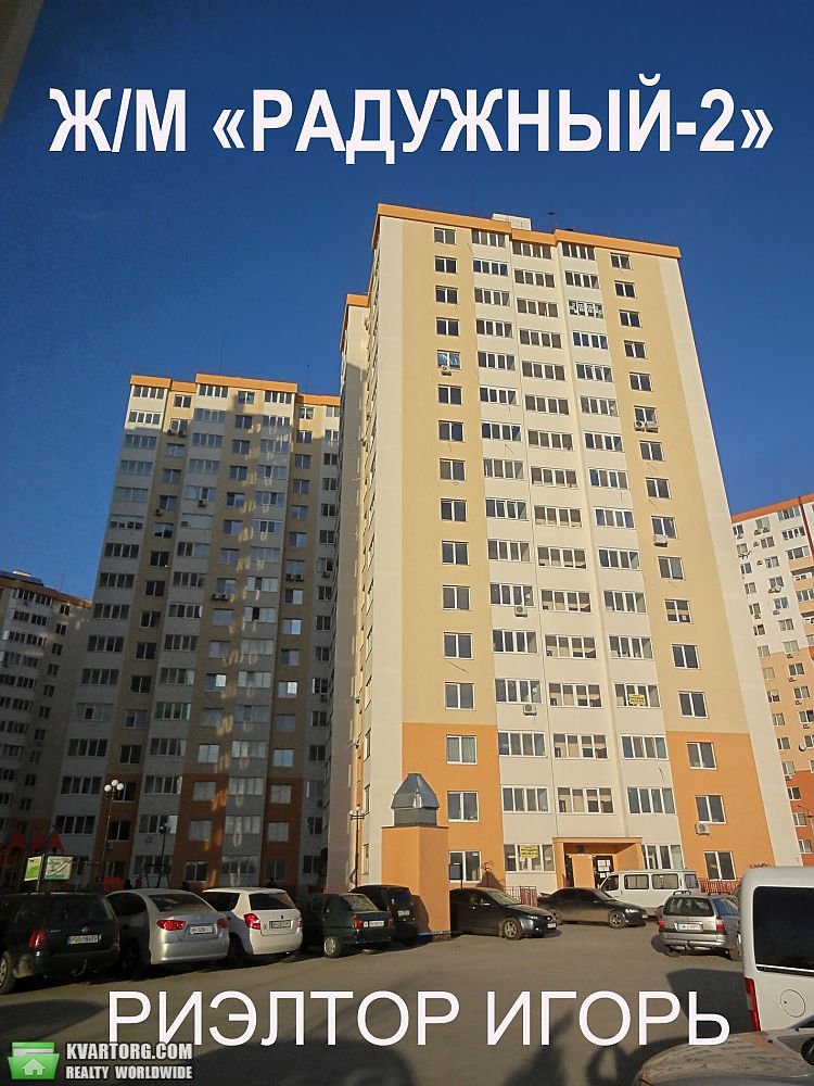 сдам 1-комнатную квартиру. Одесса, ул.Левитана . Цена: 245$  (ID 2016422) - Фото 10