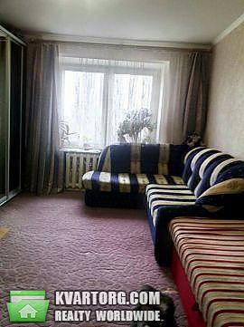 продам комнату. Одесса, ул.Жолио-Кюри . Цена: 12000$  (ID 2086438) - Фото 2