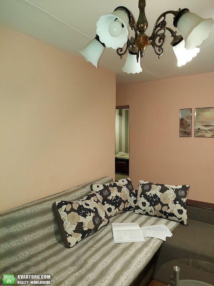 продам 3-комнатную квартиру Днепропетровск, ул.Савченко - Фото 6