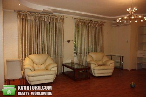продам 3-комнатную квартиру Одесса, ул.Педагогический переулок 3/2 - Фото 3