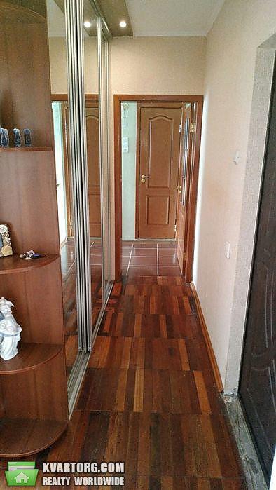 продам 2-комнатную квартиру Харьков, ул.солнечная - Фото 2