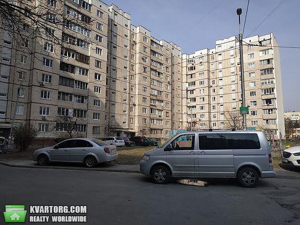 продам 5-комнатную квартиру. Киев, ул. Тростянецкая 6ж. Цена: 62000$  (ID 2236239) - Фото 1