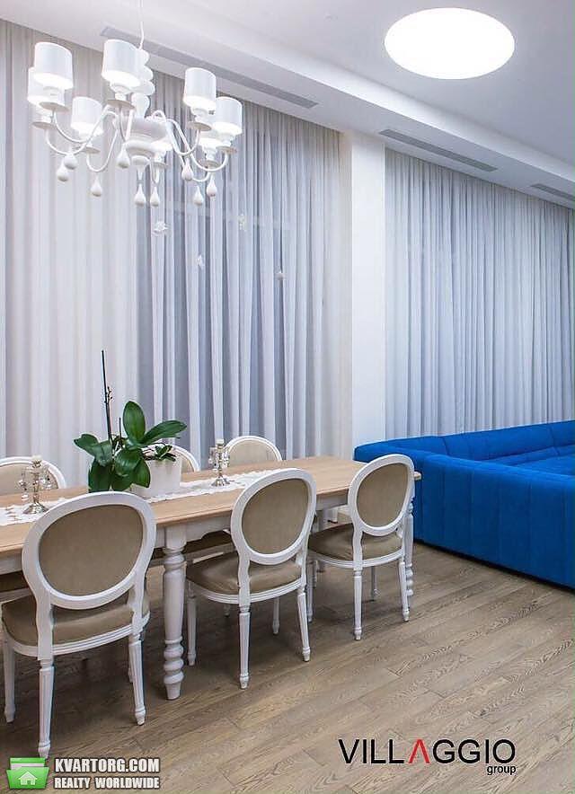 продам многокомнатную квартиру Днепропетровск, ул.Комсомольская - Фото 2