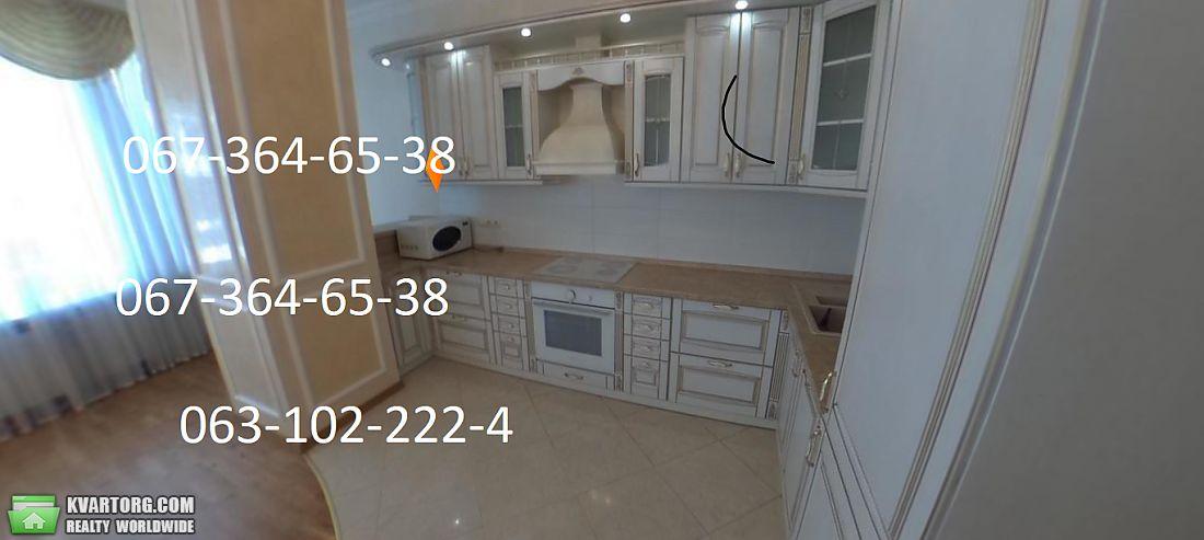 продам 2-комнатную квартиру. Одесса, ул.Генуэзская . Цена: 89800$  (ID 2149085) - Фото 4