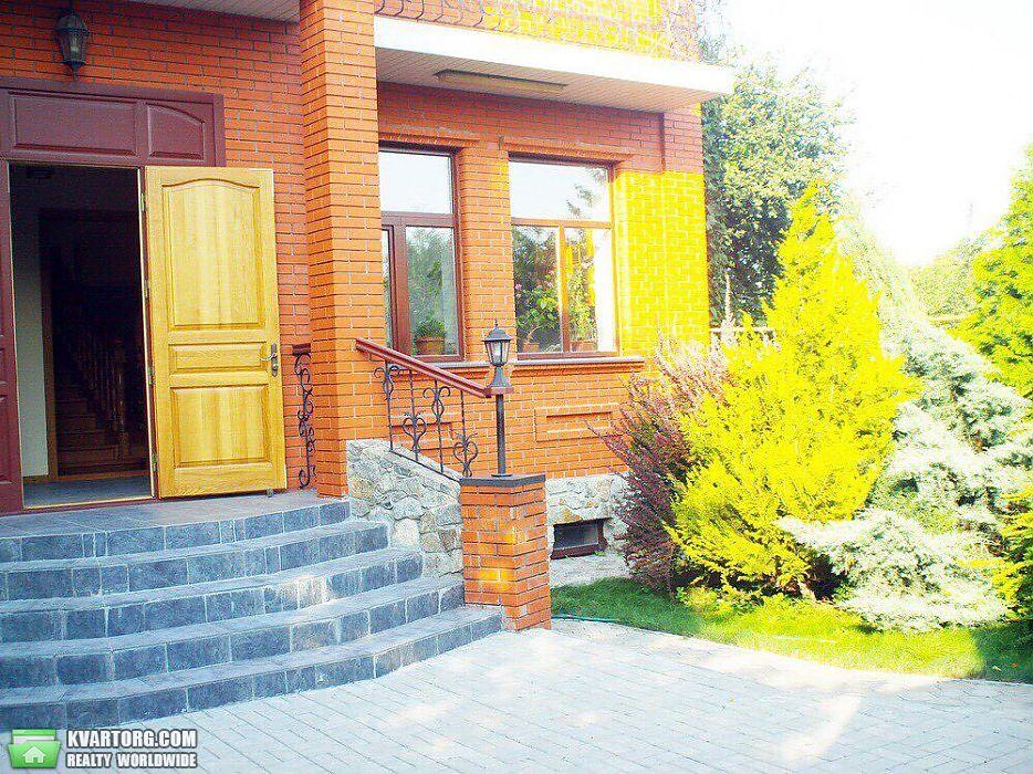 продам дом Днепропетровск, ул.Гагарина просп. - Фото 1