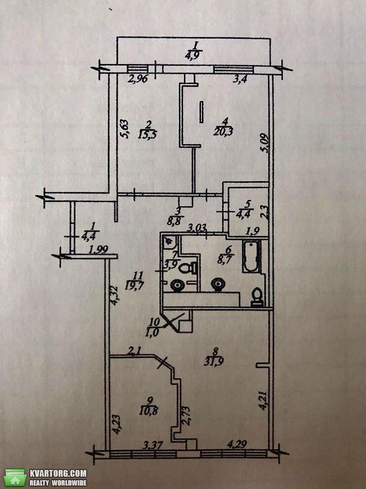 продам 4-комнатную квартиру Днепропетровск, ул.Карла Маркса - Фото 1