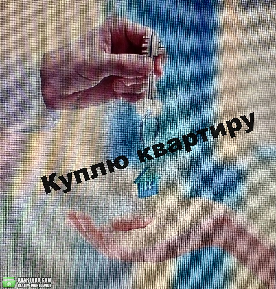 куплю 1-комнатную квартиру. Николаев, ул.Металлургов . Цена: 15000$  (ID 2119553)