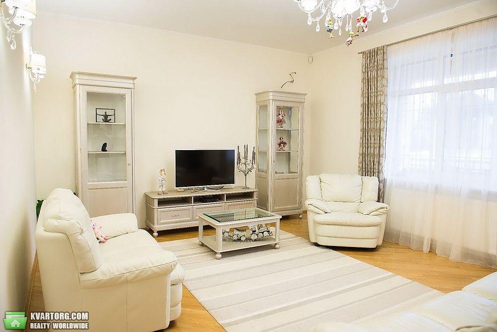 продам дом Днепропетровск, ул.Розовая - Фото 4
