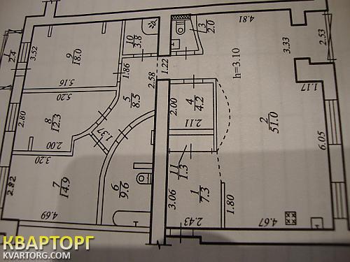 продам 4-комнатную квартиру Днепропетровск, ул.р-н парка глобы - Фото 4