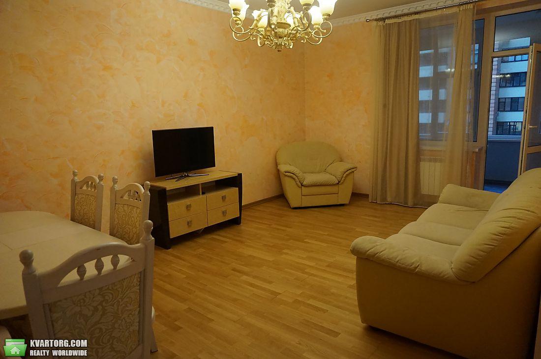 сдам 3-комнатную квартиру Киев, ул. Леси Украинки бул 7Б - Фото 1