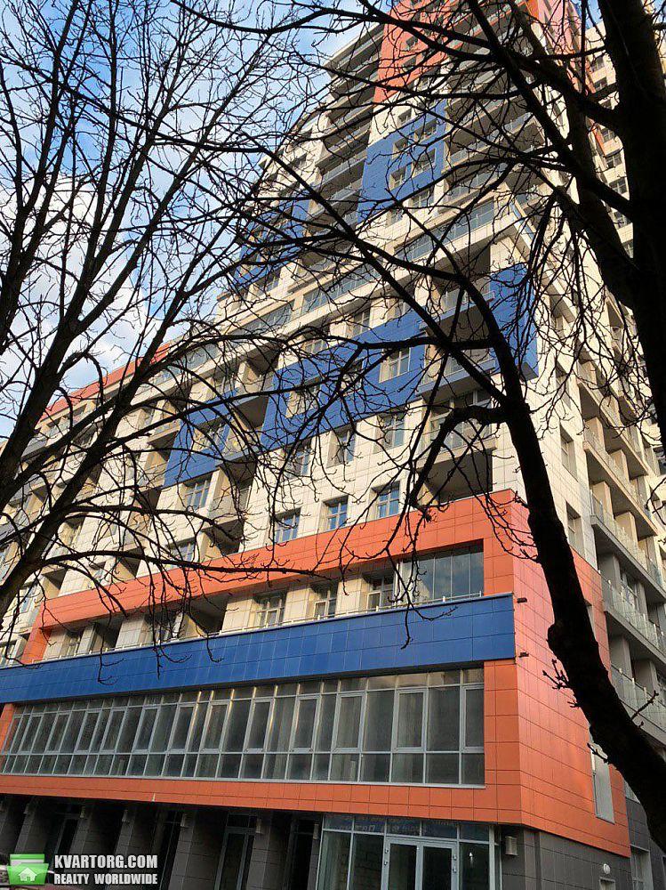 продам 3-комнатную квартиру Днепропетровск, ул.Клары Цеткин 7