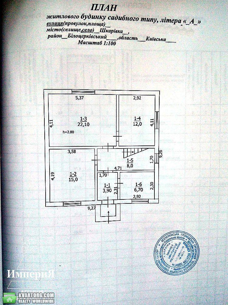продам дом Киевская обл., ул.Летра 28 - Фото 5