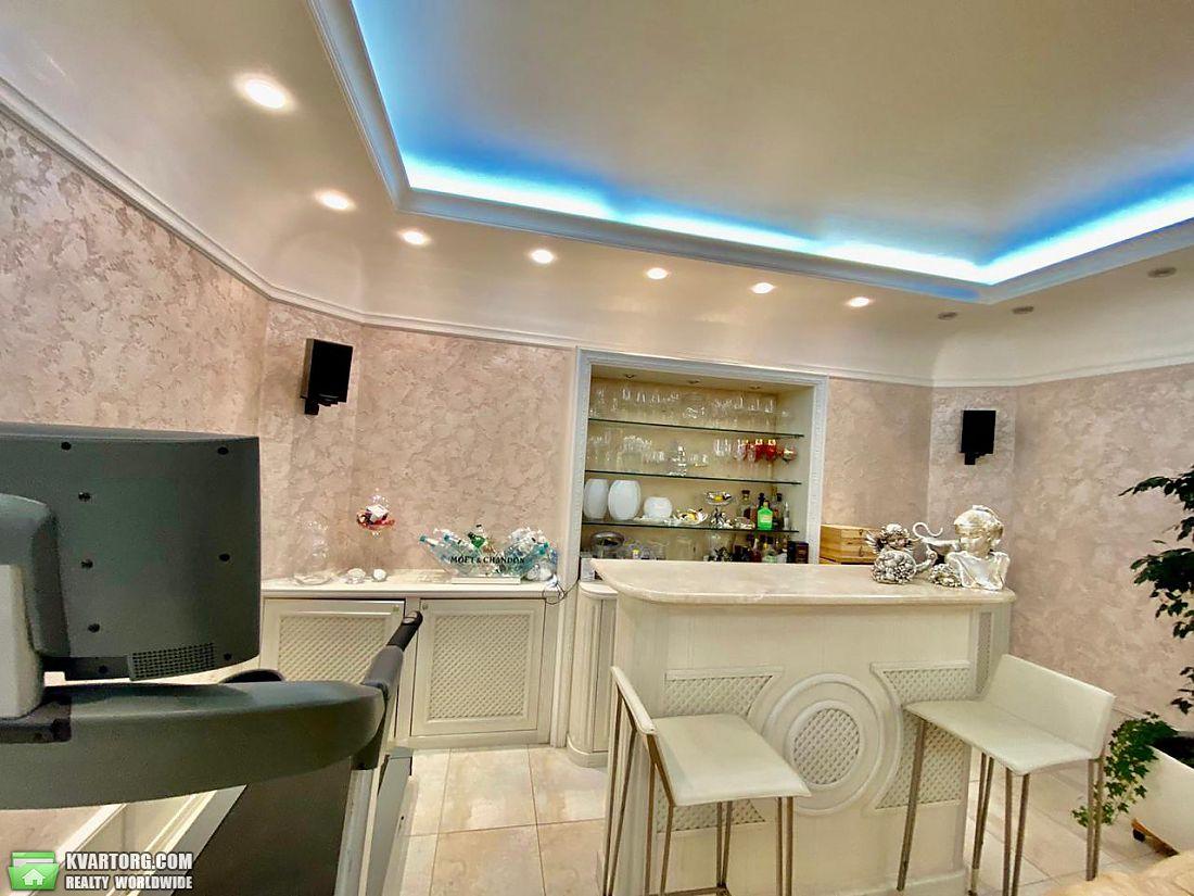 продам 3-комнатную квартиру Днепропетровск, ул.Гоголя 20б - Фото 2