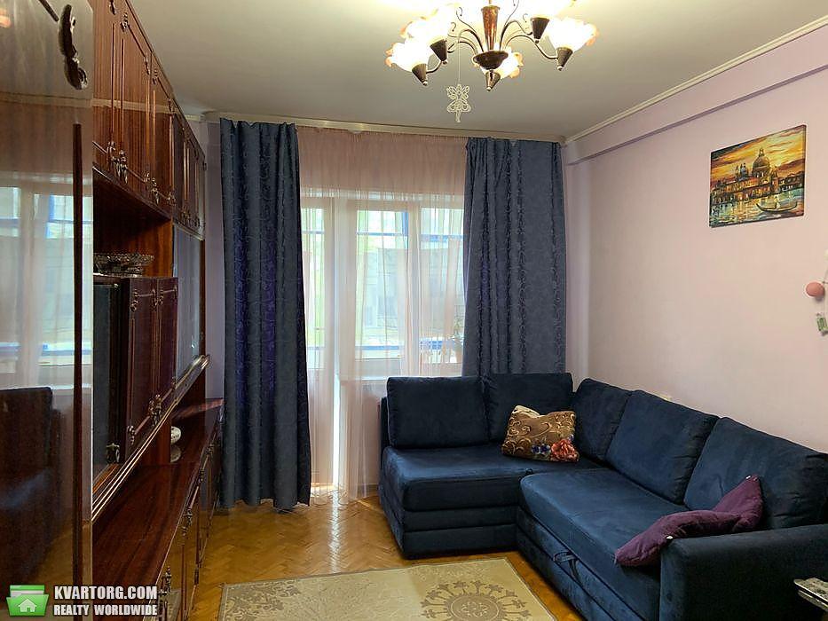 продам 2-комнатную квартиру Киев, ул. Тулузы 18 - Фото 1