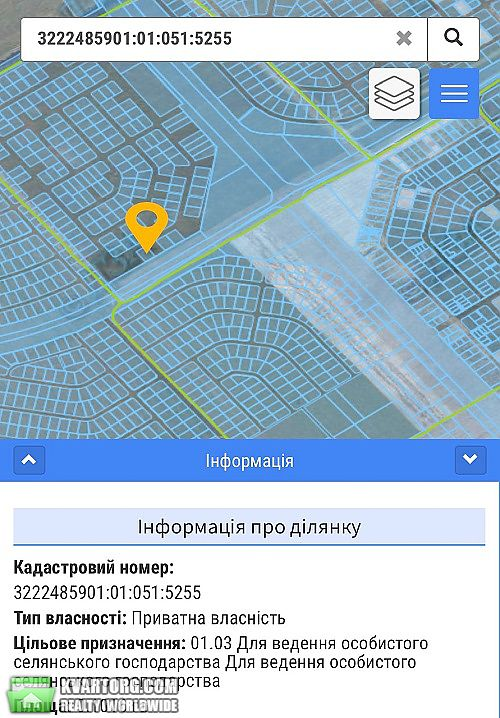 продам участок Киев, ул.Николая Лысенка 45 - Фото 3