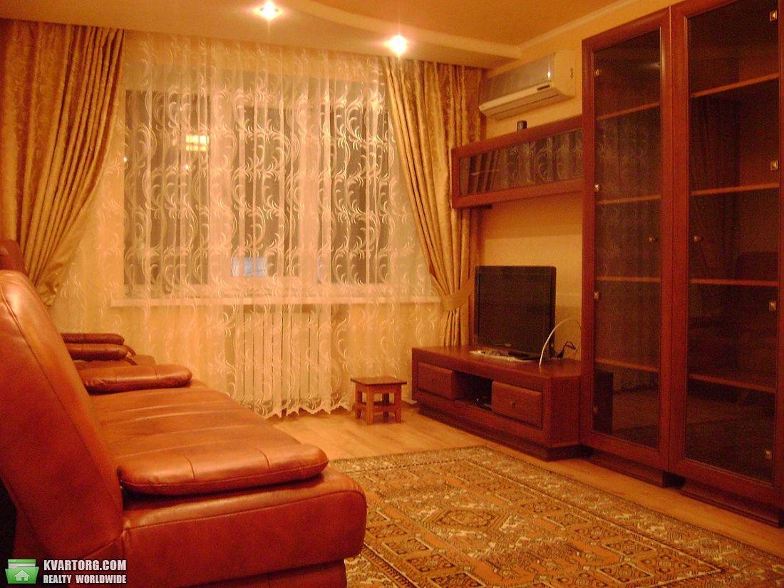 продам 2-комнатную квартиру. Киев, ул. Маяковского 59. Цена: 36990$  (ID 2282805) - Фото 1