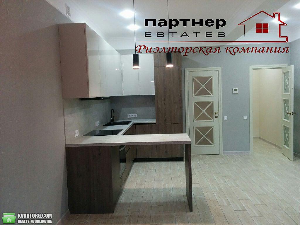 продам дом Одесса, ул.Звездная - Фото 4
