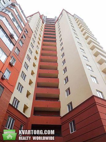 продам 2-комнатную квартиру Днепропетровск, ул.Исполкомовская - Фото 1